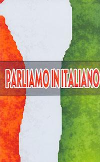 Parliamo in italiano / Мы говорим по-итальянски #1