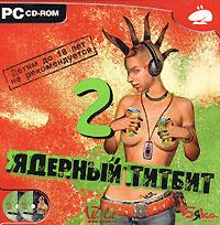 Игра Ядерный титбит 2 (PC, Русская версия) #1