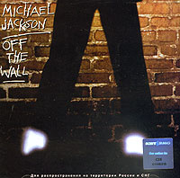 Michael Jackson. Off The Wall #1