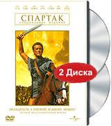 Спартак (2 DVD) #1