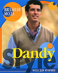 DandyStyle #1