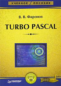 Turbo Pascal #1