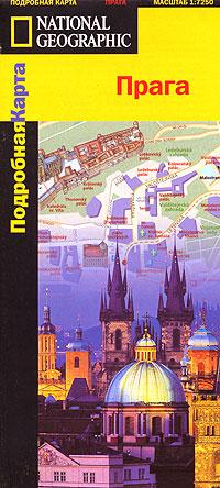 Подробная карта. Прага #1