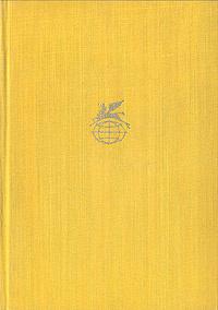 Потерянный Рай. Стихотворения. Самсон-борец | Милтон Джон  #1