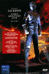 Michael Jackson - Video Greatest Hits - HIStory #1