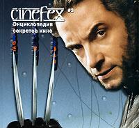 Cinefex, №3, 2007 #1