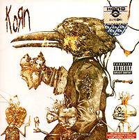 Korn. Untitled #1