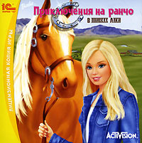 Игра Barbie: Приключения на ранчо. В поисках Лаки PC |PC; Русская версия|  #1