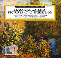 Classical Gallery. Pictures At An Exhibition (mp3) #1