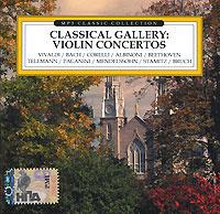 Classical Gallery. Violin Concertos (mp3) #1