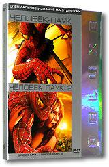 Человек-Паук. Человек-Паук 2. Специальное издание (3 DVD) #1