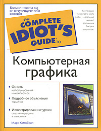 Компьютерная графика #1