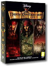 Пираты Карибского моря: Трилогия (6 DVD) #1