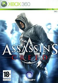 Assassin's Creed (Xbox 360) #1