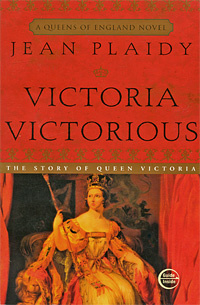 Victoria Victorious: The Story of Queen Victoria | Холт Виктория #1