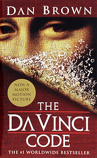 The Da Vinci Code   Браун Дэн #1