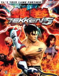 Tekken 5 Official Strategy Guide (Signature Series) #1