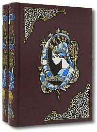 Собор Парижской Богоматери (подарочный комплект из 2 книг)  #1