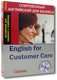 Английский для общения с клиентами / English for Customer Care (+ CD) #1
