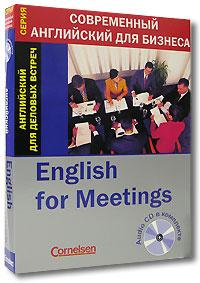 Английский для деловых встреч (книга + CD) #1