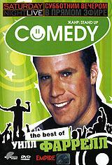 Уилл Фаррелл  (COMEDY 3) /DVD Кармен #1