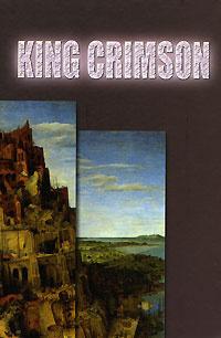 King Crimson. Великие обманщики #1