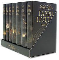 Гарри Поттер (комплект из 7 книг) #1