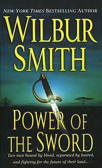 Power of the Sword | Смит Уилбур #1