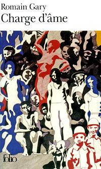 Charge d'ame | Гари Ромен #1