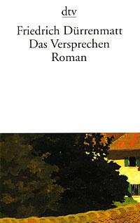 Das Versprechen   Дюрренматт Фридрих #1