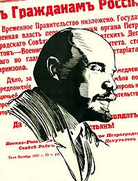 """Эпоха - газетной строкой. """"Правда"""" 1917-1967 #1"""