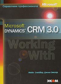 Microsoft Dynamics CRM 3.0 #1