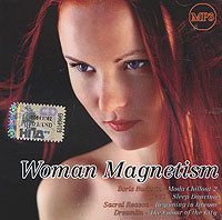 Woman Magnetism (mp3) #1