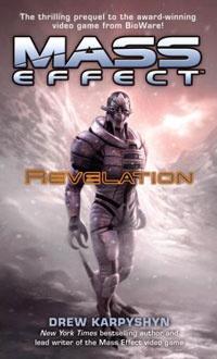 Mass Effect: Revelation | Карпишин Дрю #1