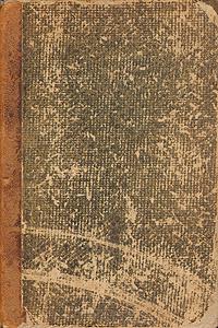 И. Тэн. Чтения об искусстве. Пять курсов лекций | Тэн Ипполит Адольф  #1