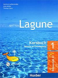 Lagune 1. Deutsch als Fremdsprache. Kursbuch (+ CD) | Storz Thomas, фон Ауфдерштрассе Хартмут  #1