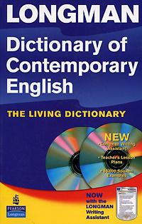Longman Dictionary of Contemporary English (+ 2 CD-ROM) #1