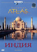 Discovery Atlas: Индия #1