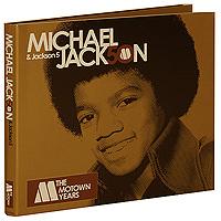 Michael Jackson & Jackson 5. The Motown Years (3 CD) #1