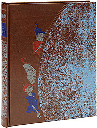 Ханс Кристиан Андерсен. Сказки (эксклюзивное подарочное издание)  #1