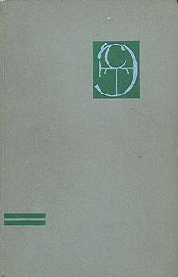 Конструкционные материалы. В трех томах. Том 1 #1