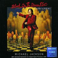 Michael Jackson. Blood On The Dance Floor #1