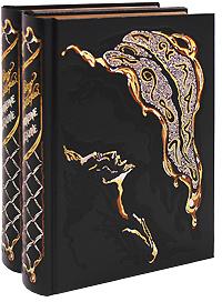 Федор Достоевский. Собрание сочинений. Преступление и наказание (подарочный комплект из 2 книг)  #1