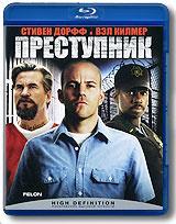Преступник (Blu-ray) #1