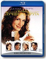 Свадьба лучшего друга (Blu-ray) #1