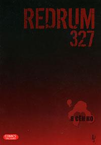 Redrum 327. Том 1 | Я Сен Ко   #1