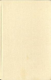 Станислав Лем. Собрание сочинений в 10 томах. Том 3. Непобедимый. Рассказы   Лем Станислав  #1