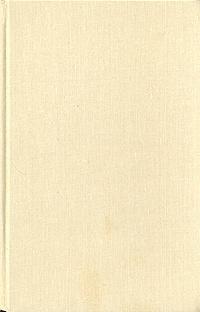 Станислав Лем. Собрание сочинений в 10 томах. Том 5. Рукопись, найденная в ванне. Высокий замок | Лем #1
