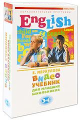 """Видеоучебник """"Английский язык для младших школьников"""". Часть 3-4 (2 DVD)  #1"""