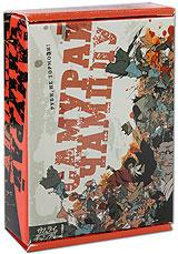 Самурай Чамплу. Подарочное издание (5 DVD) #1